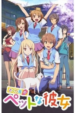 Poster: The Pet Girl of Sakurasou