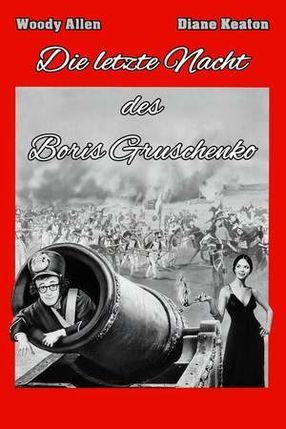 Poster: Die letzte Nacht des Boris Gruschenko