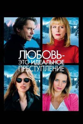Poster: Liebe ist das perfekte Verbrechen