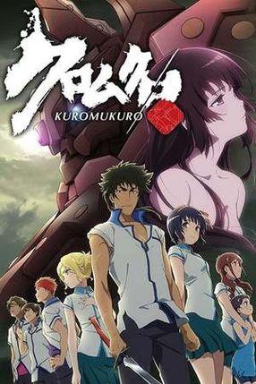 Poster: Kuromukuro
