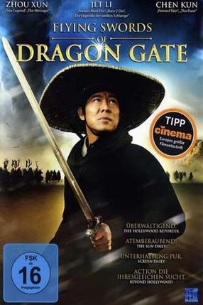 Poster: Flying Swords of Dragon Gate
