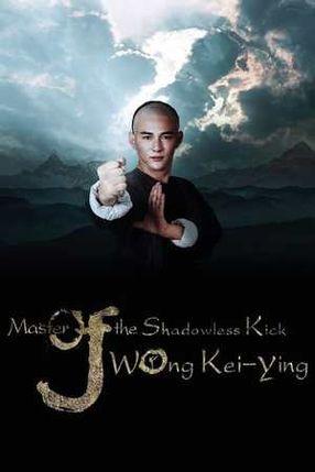 Poster: Wong Kei-Ying - Meister des Schattenlosen Schlags