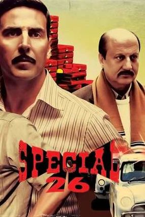 Poster: Special 26