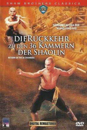 Poster: Die Rückkehr zu den 36 Kammern der Shaolin