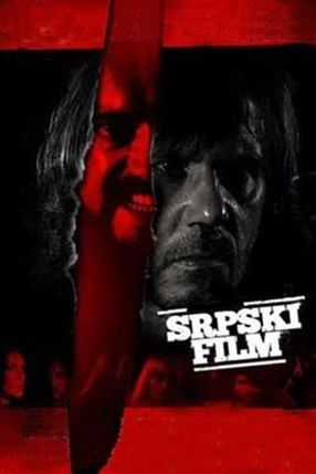 Poster: A Serbian Film