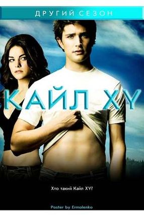 Poster: Kyle XY
