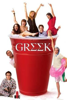 Poster: Greek