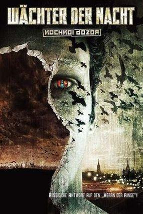 Poster: Wächter der Nacht
