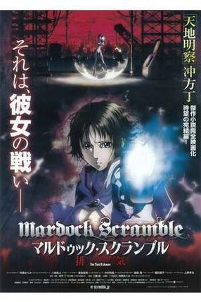 Poster: Mardock Scramble: The Third Exhaust