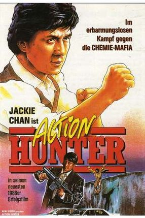 Poster: Action Hunter