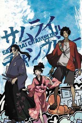 Poster: Samurai Champloo