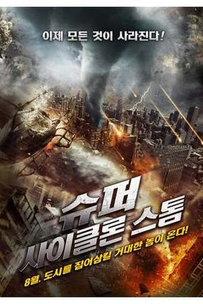 Poster: Super Cyclone