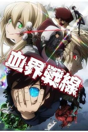 Poster: Blood Blockade Battlefront