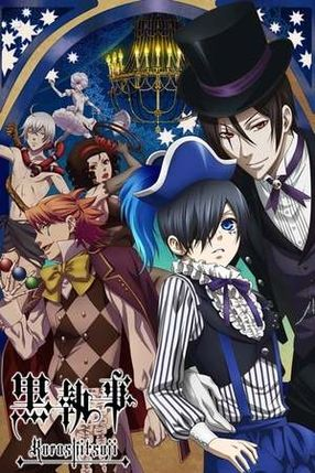 Poster: Black Butler