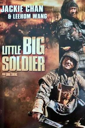 Poster: Little Big Soldier