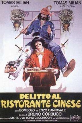 Poster: Ein Schlitzohr außer Rand und Band