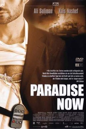 Poster: Paradise Now