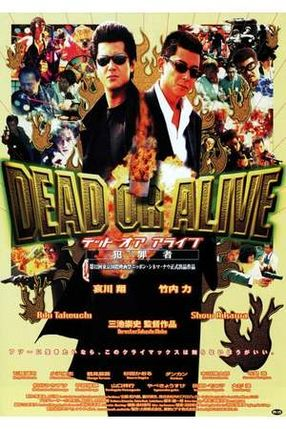 Poster: Dead or Alive