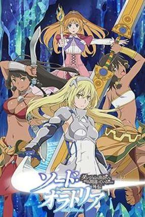 Poster: DanMachi: Sword Oratoria
