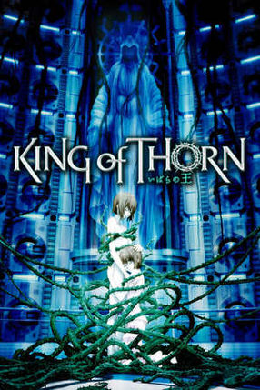 Poster: King of Thorn
