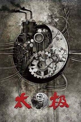 Poster: Tai Chi Zero