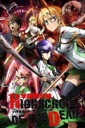Poster: Highschool of the Dead