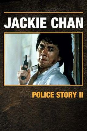 Poster: Police Story 2