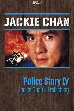 Poster: Jackie Chans Erstschlag