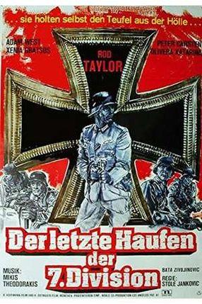 Poster: Der letzte Haufen der 7. Division