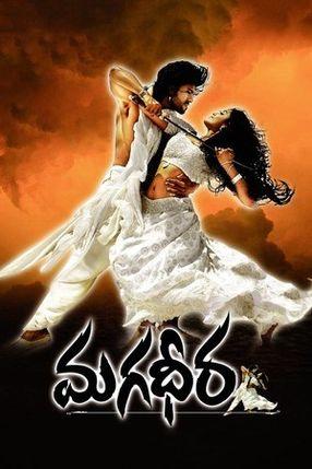 Poster: Magadheera