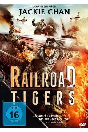 Poster: Railroad Tigers
