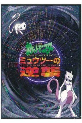 Poster: Pokémon - Der Film