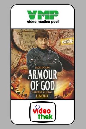 Poster: Armour of God - Chinese Zodiac