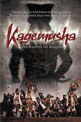 Poster: Kagemusha - Der Schatten des Kriegers