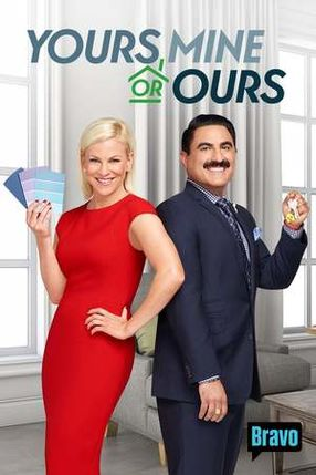 Poster: Yours Mine or Ours
