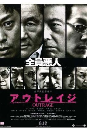Poster: Outrage