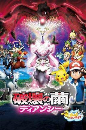Poster: Pokémon – Der Film: Diancie und der Kokon der Zerstörung