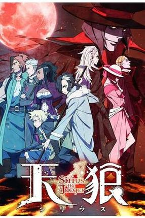 Poster: Sirius the Jaeger