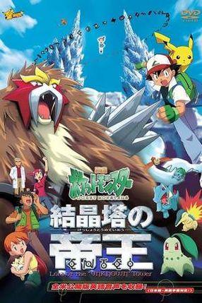 Poster: Pokémon 3: Im Bann der Icognito