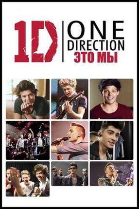Poster: One Direction: This Is Us