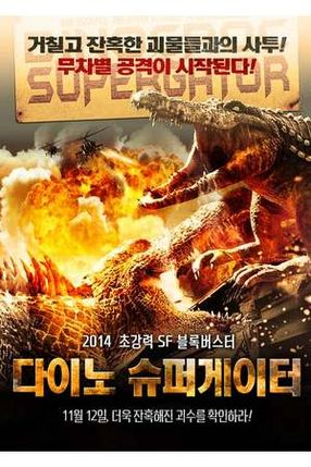 Poster: Dinocroc vs. Supergator