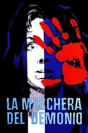 Poster: Die Stunde, wenn Dracula kommt