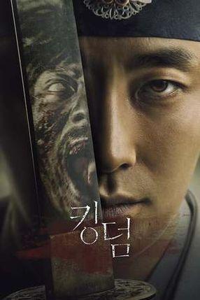 Poster: Kingdom