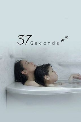 Poster: 37 Seconds